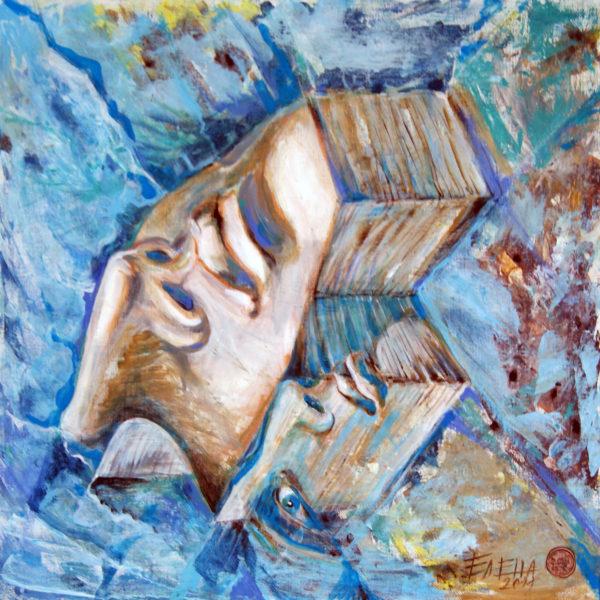 Голова Давида в форме книги в виде креста
