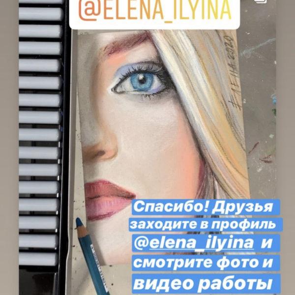 Helena_o